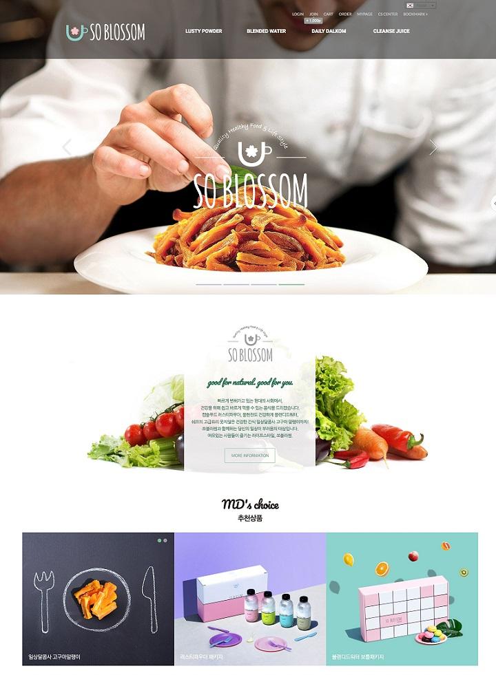 餐饮行业网站建设的重点在于细节