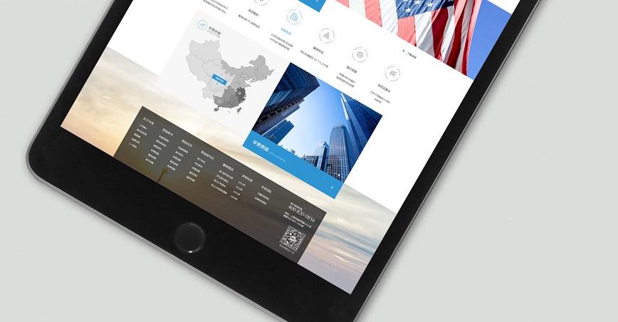 网站建设为国际高中塑造品牌魅力