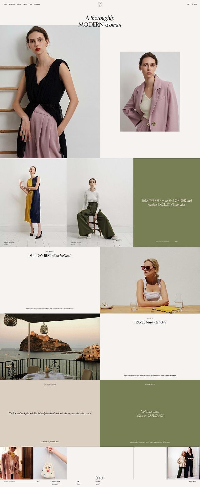服装行业如何通过建设网站来引流