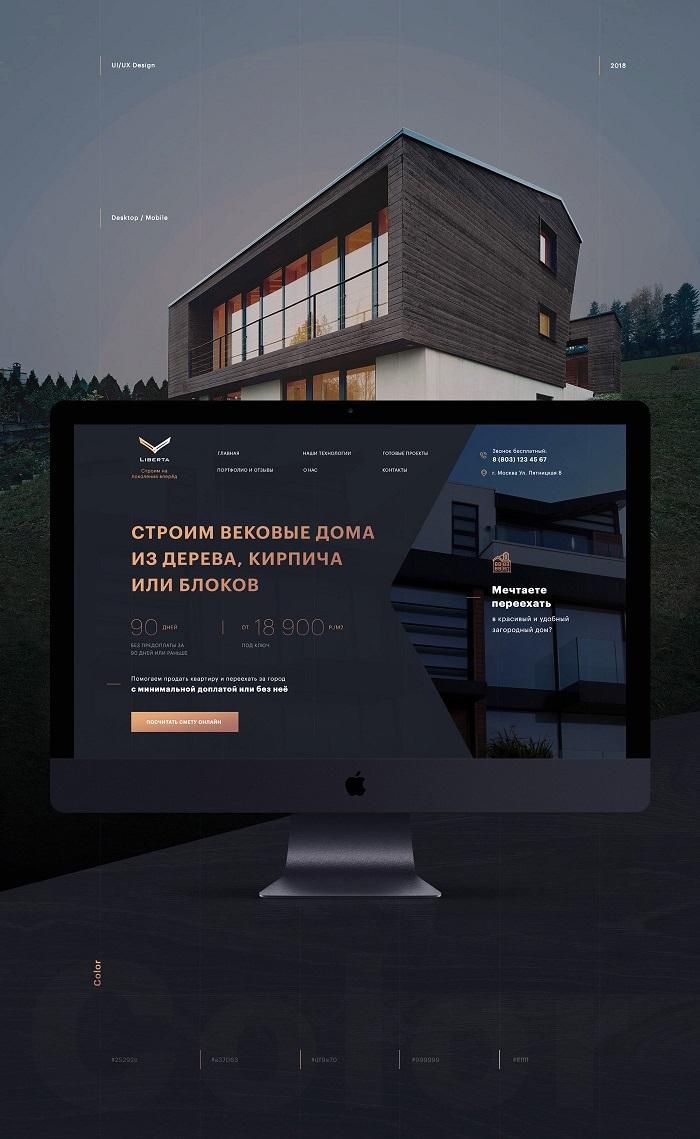 网站建设是海外置业品牌塑造的重要环节