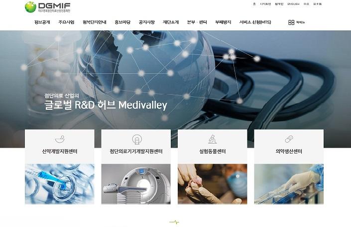 医疗行业网站建设的必要性
