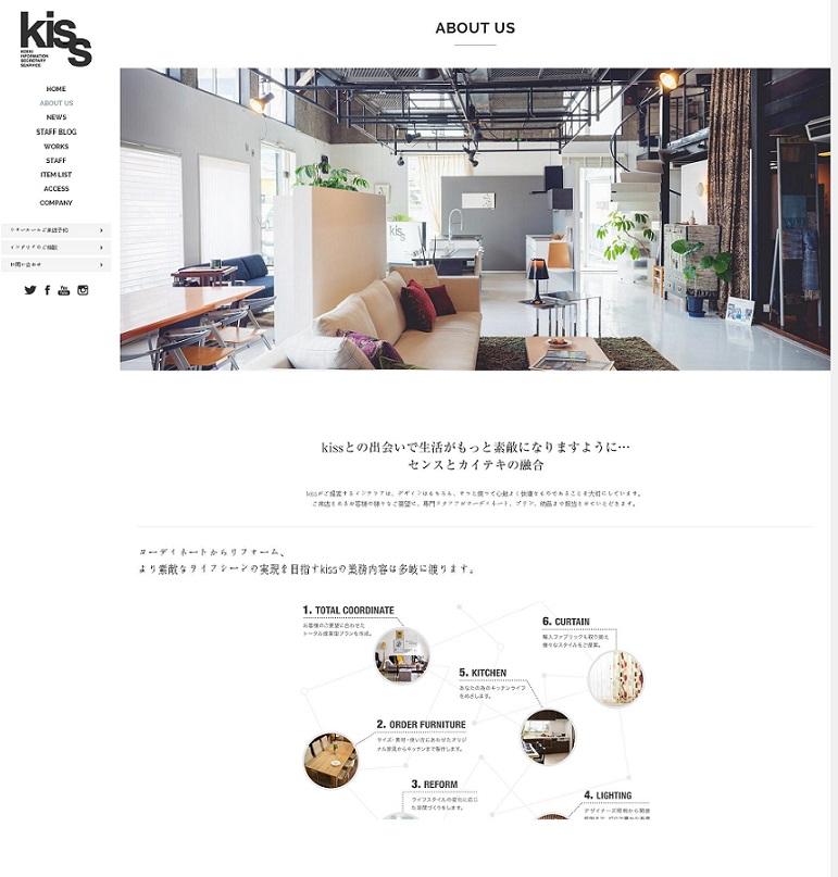 网站建设为装修行业创造新发展