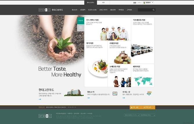 食品制造业该如何进行网站建设