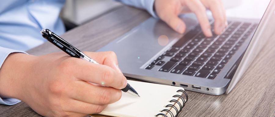好的网站建设公司应该具备哪些特点?