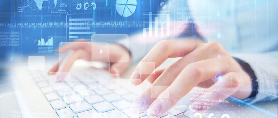 企业网站建设前必须解决的七大问题