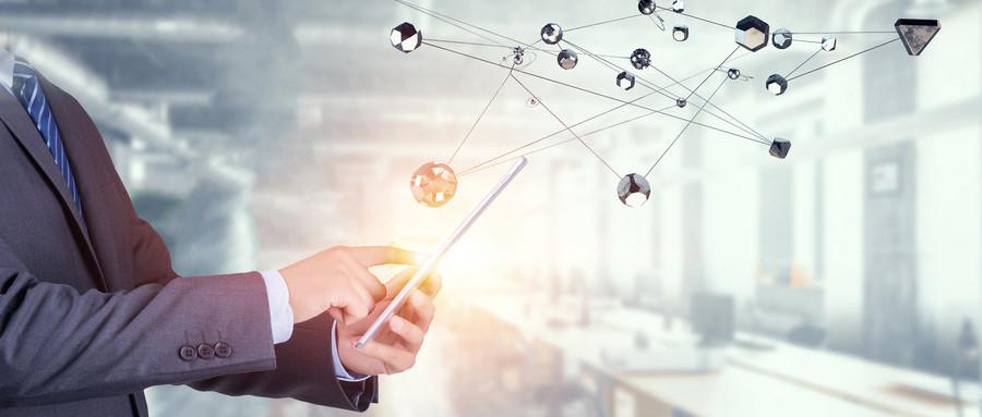 网站建设对企业信息化的发展有什么重要作用