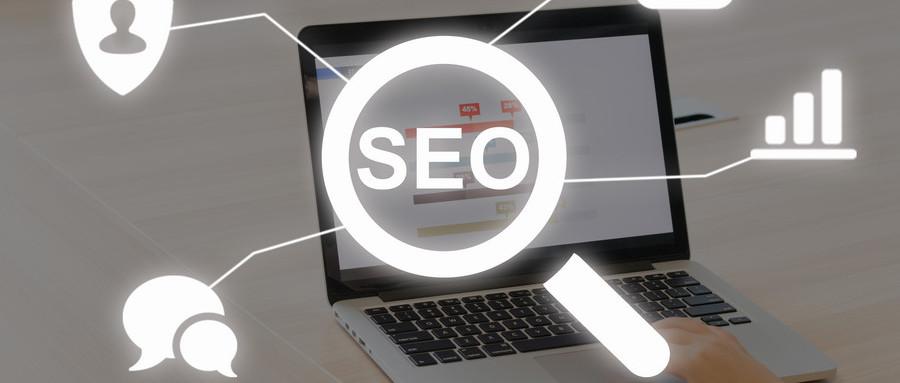 网站优化,友链交换需要注意哪些问题