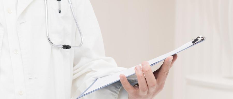 制作医院网站需要注意哪些事项?