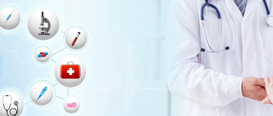 互联网医疗时代医院网站建设必须要注意的几个问题