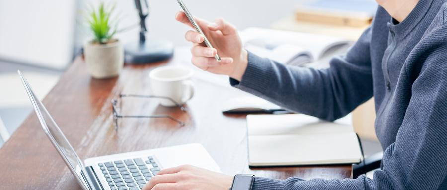 如何做可以让您的企业网站快速获得用户信任?