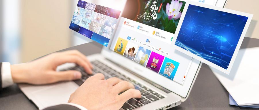 网站建设对传统企业有哪些优势